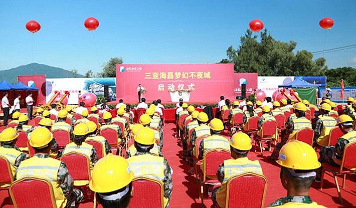 海棠湾再添大型文旅项目 海昌梦幻不夜城破土动工