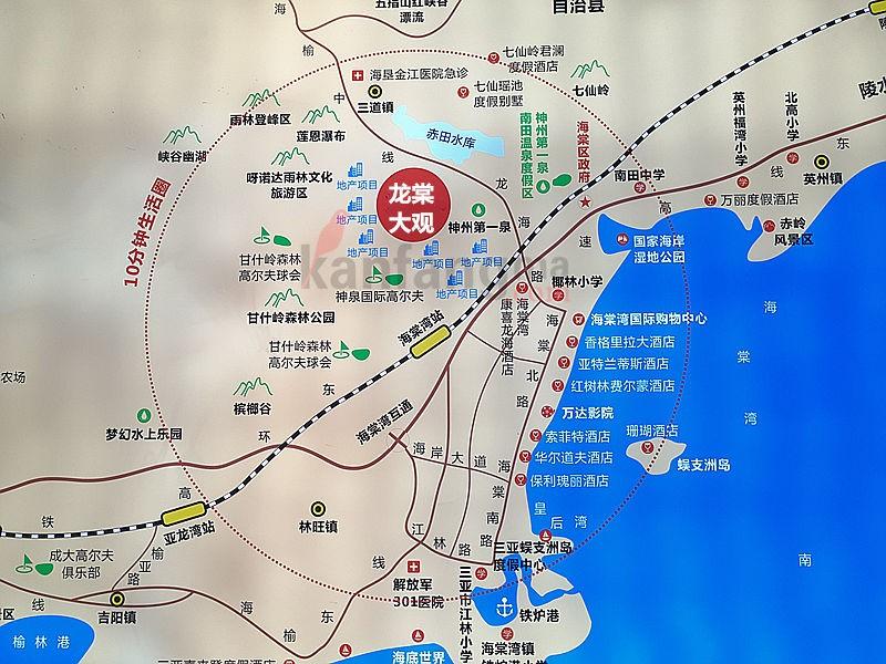 【龙棠大观】拉开序幕 三亚海棠湾新添温泉养生度假盘