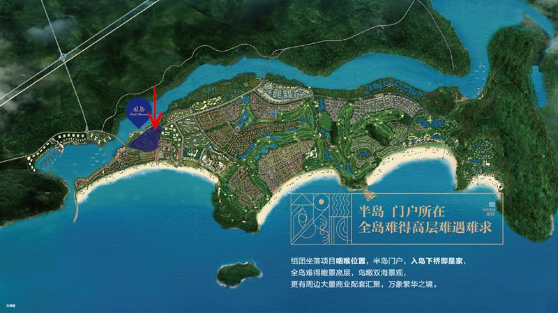 中海神州半岛【海公馆】全新双海景美宅 9月23日盛大开盘!