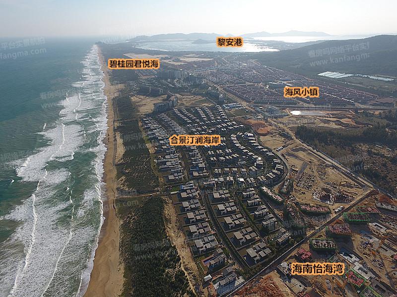 碧桂园君悦海两个毫不相干的项目,只因同处在海南陵水黎安港国际旅游