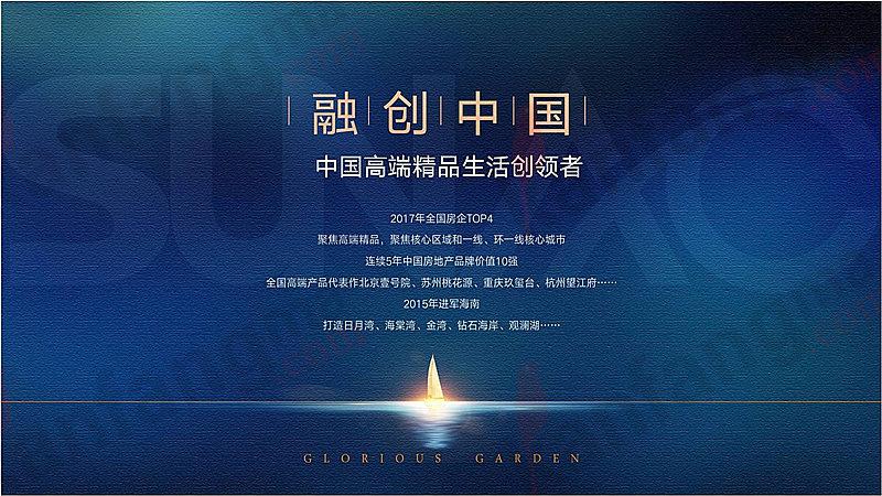 传融创9.18亿收购海航海南望海科技广场项目