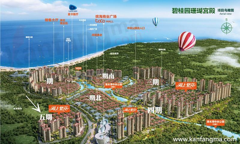 (附实景航拍)   碧桂园珊瑚宫殿位于海南陵水,地处清水湾赤岭风景区