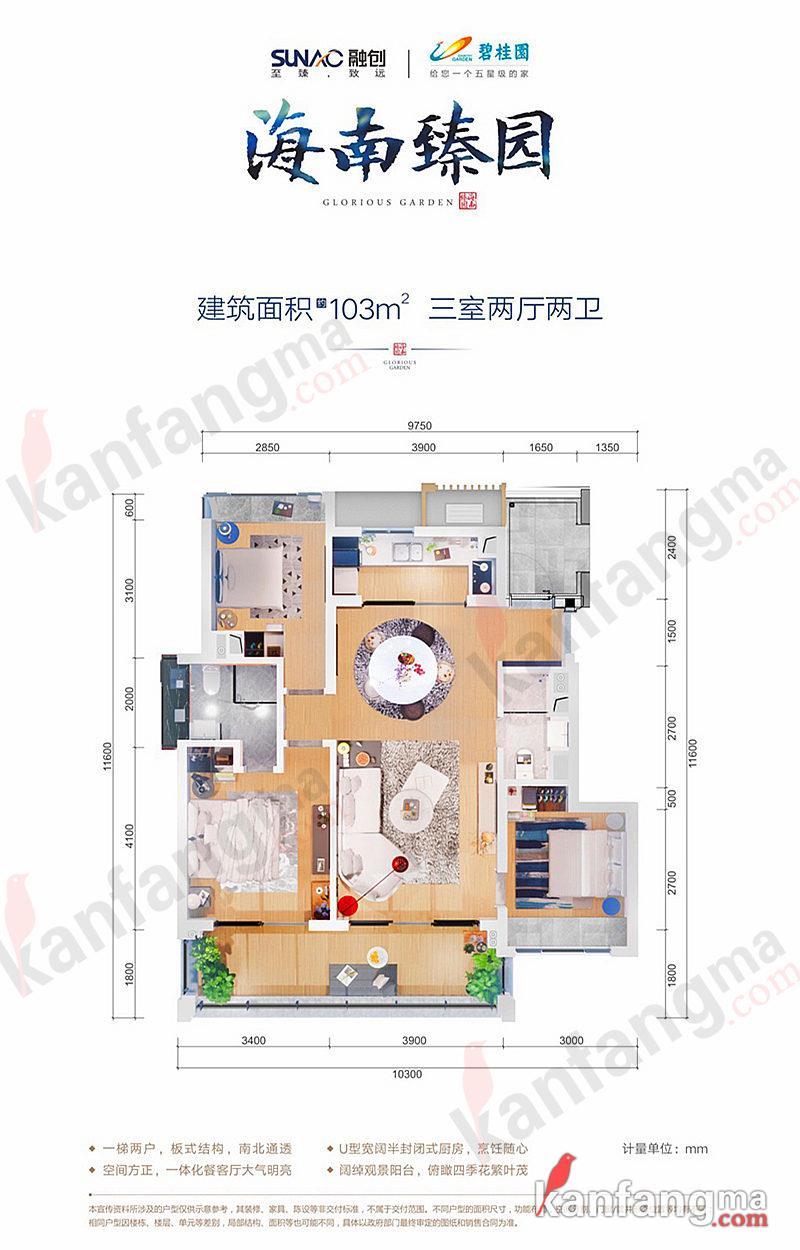 EE0FDA8D-D519-4A69-9C16-CD4C390E57E1_O.jpg
