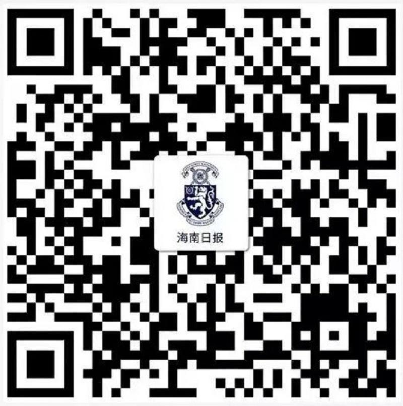 微信图片_20190910145934.jpg