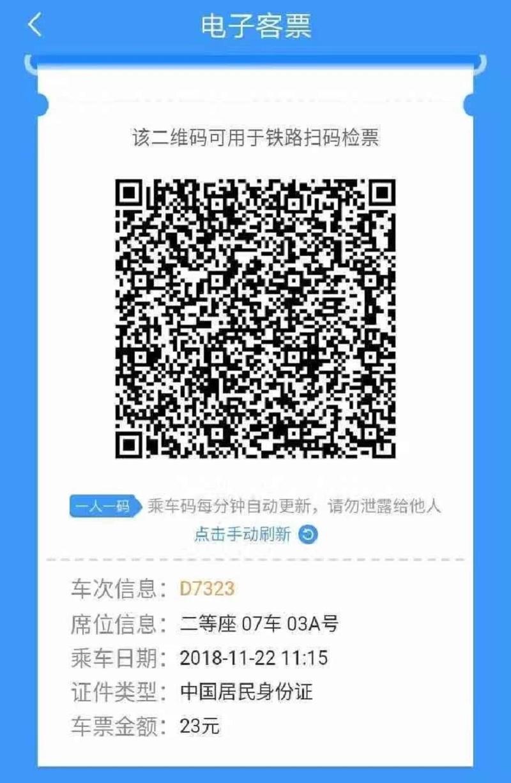 微信图片_20191012101955.jpg