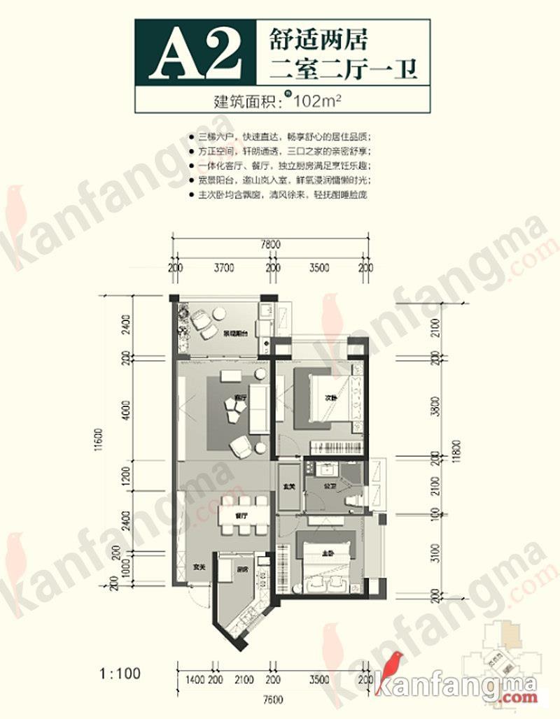 A8737A8E-DB86-4482-BBB1-F44853DF0F01_O.jpg