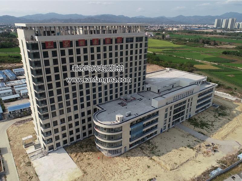 国康医院.jpg