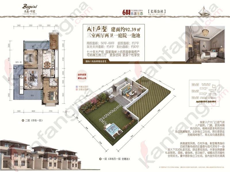 別墅A1.jpg