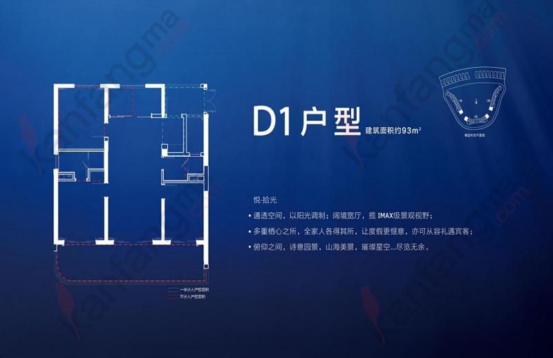 二期D1户型.jpg