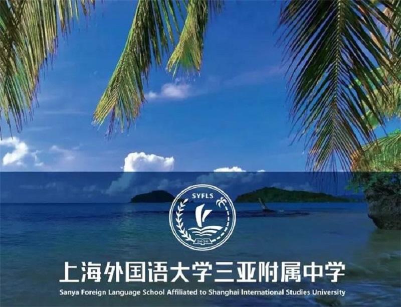 src=http___img.jiaoshizhaopin.net_2019_11_25_image_20191125_20191125144755_95045.png&refer=http___img.jiaoshizhaopin.jpg