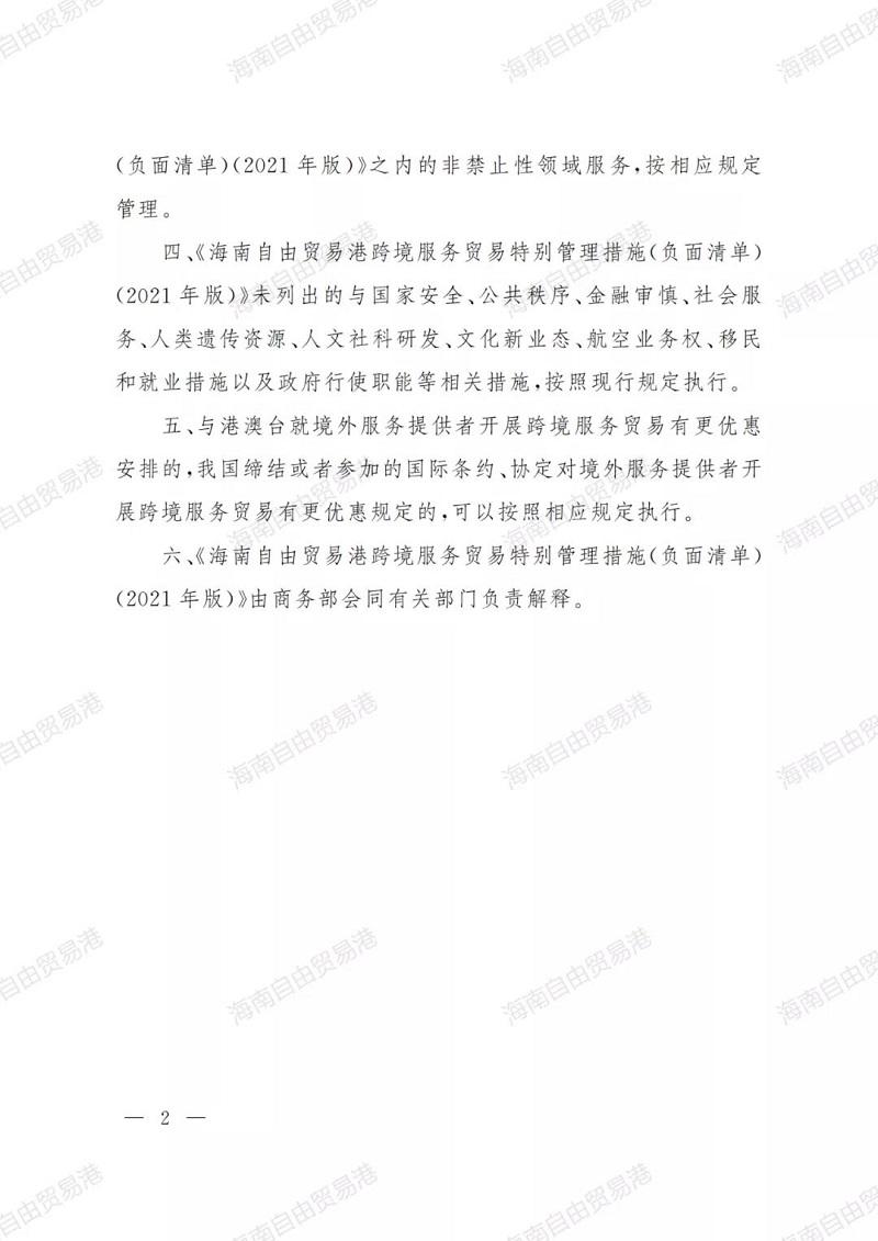 微信圖片_20210726101631.jpg
